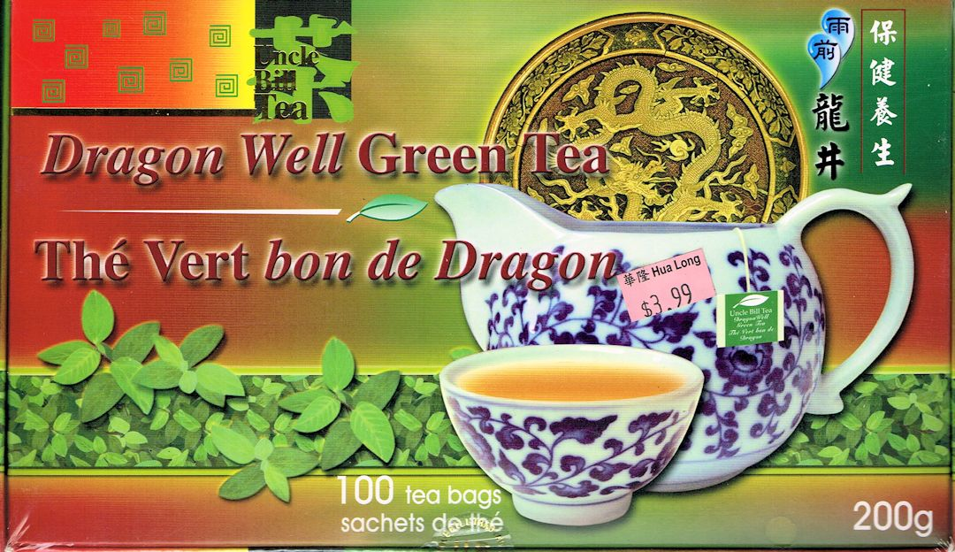 Dragonwell box